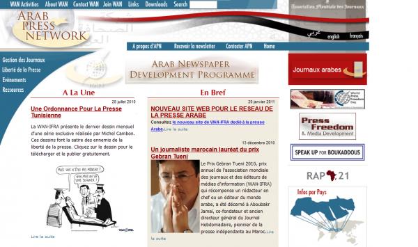 Réseau de la Presse Arabe