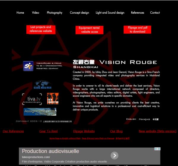 Vision Rouge Shanghai