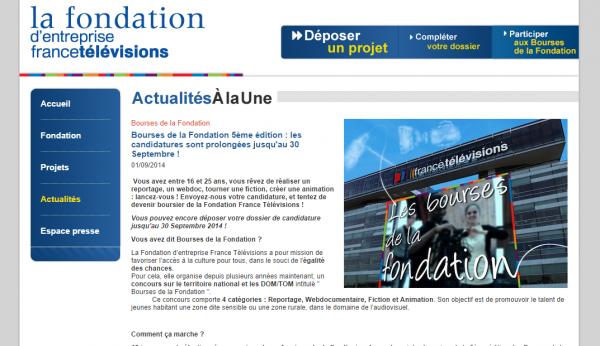 Bourse Fondation France Télévisions