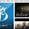 Medias et presse en Algérie